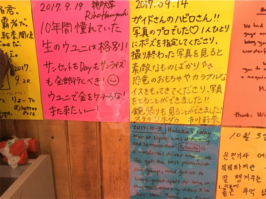 f:id:Fukuneko:20171223002423j:image