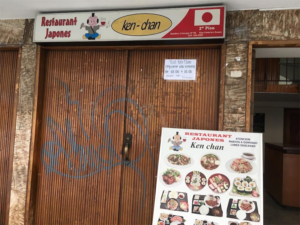 f:id:Fukuneko:20171227161030j:image