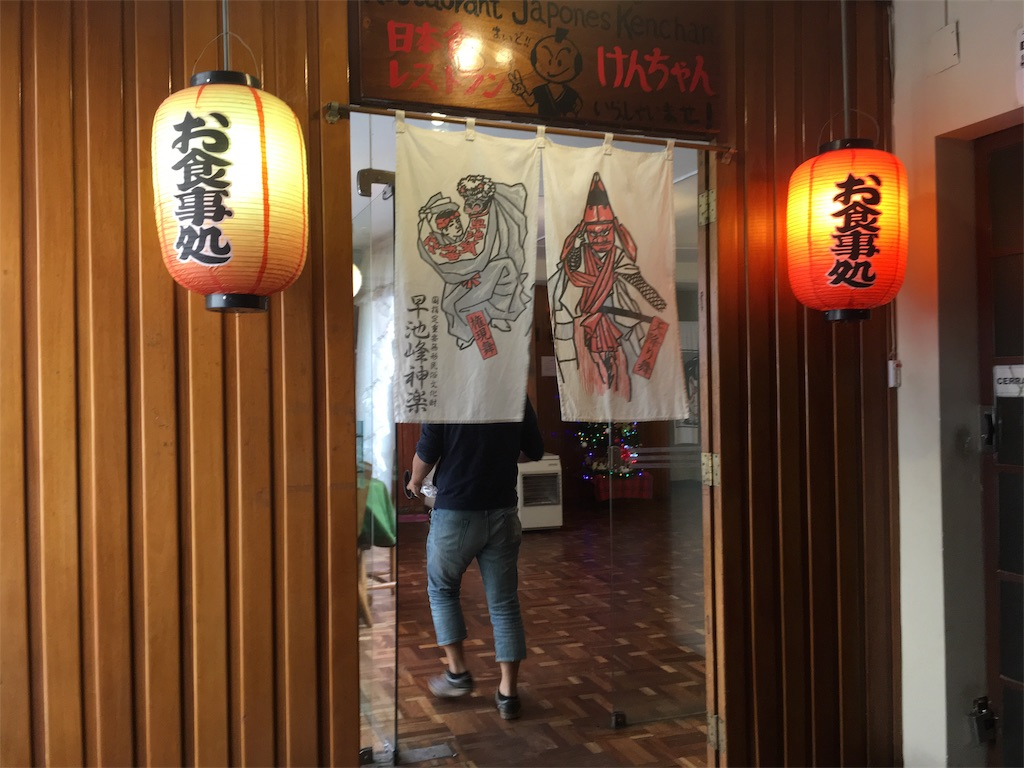 f:id:Fukuneko:20171227161108j:image