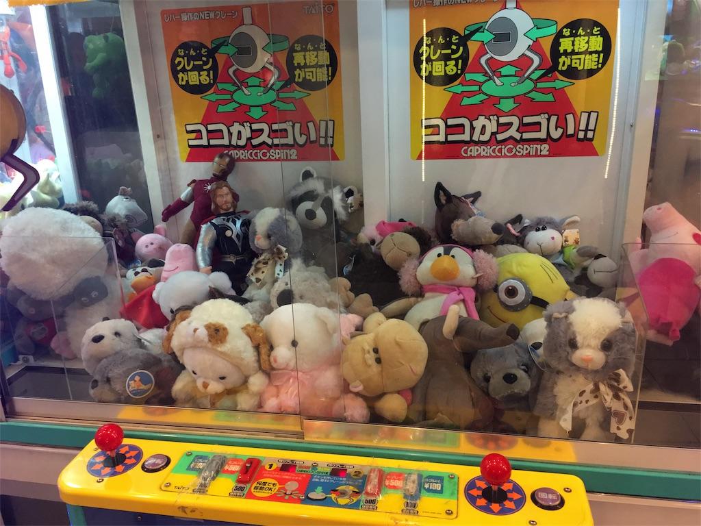 f:id:Fukuneko:20171228124201j:image