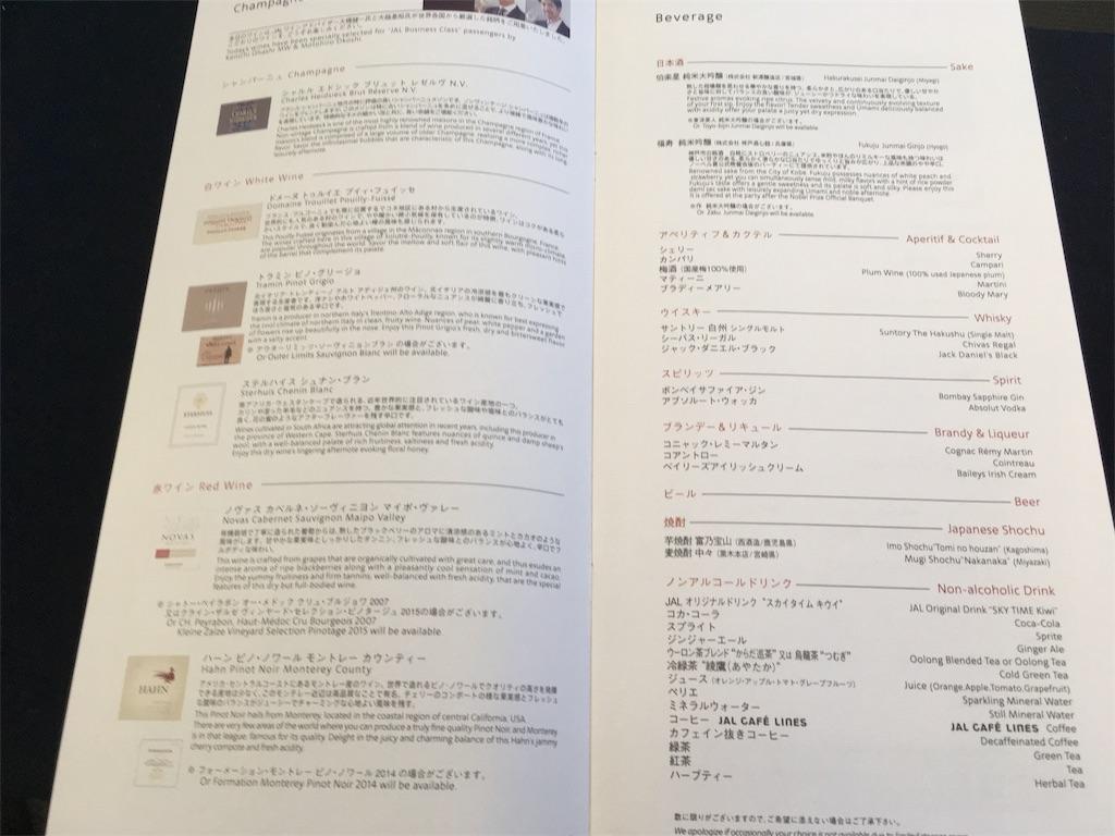f:id:Fukuneko:20180122104539j:image