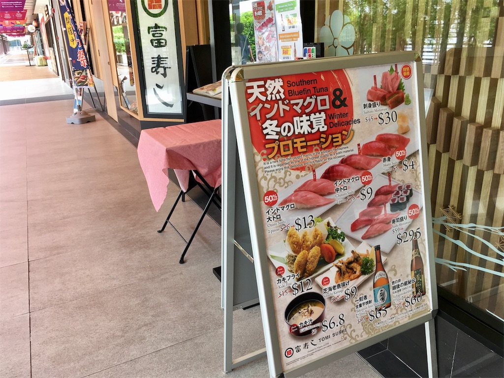 f:id:Fukuneko:20180127190002j:image