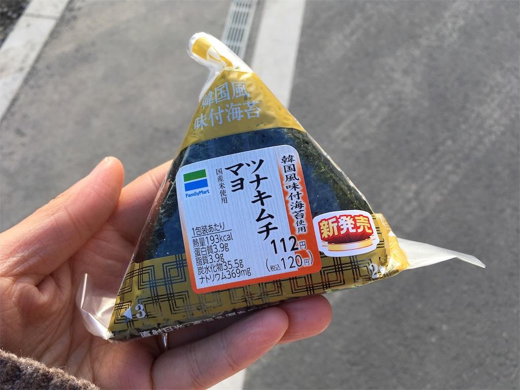 f:id:Fukuneko:20180207212101j:image