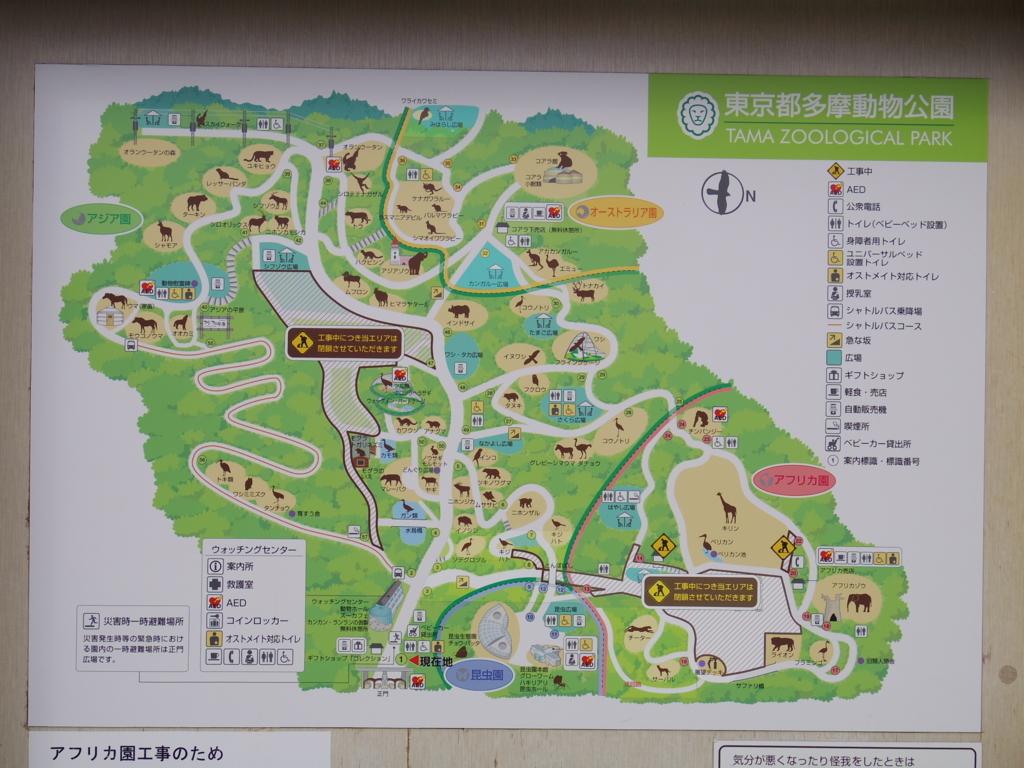 f:id:Fukuneko:20180222170027j:plain