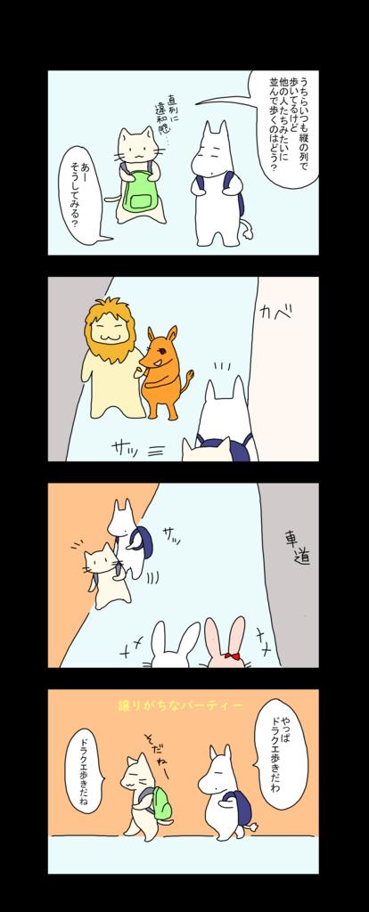 f:id:Fukuneko:20180224151232p:plain