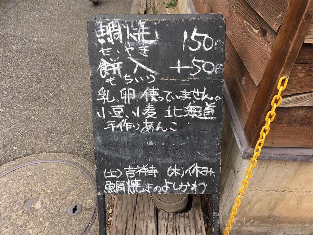 f:id:Fukuneko:20180225001924j:image