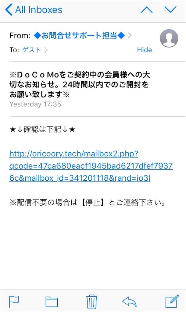 f:id:Fukuneko:20180228173319j:image