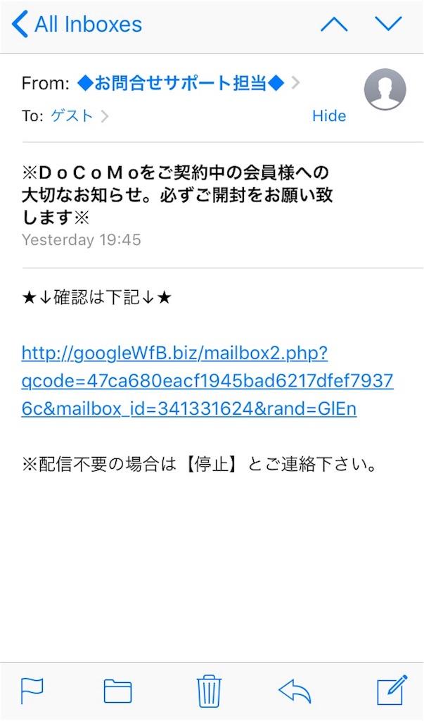 f:id:Fukuneko:20180228173322j:image