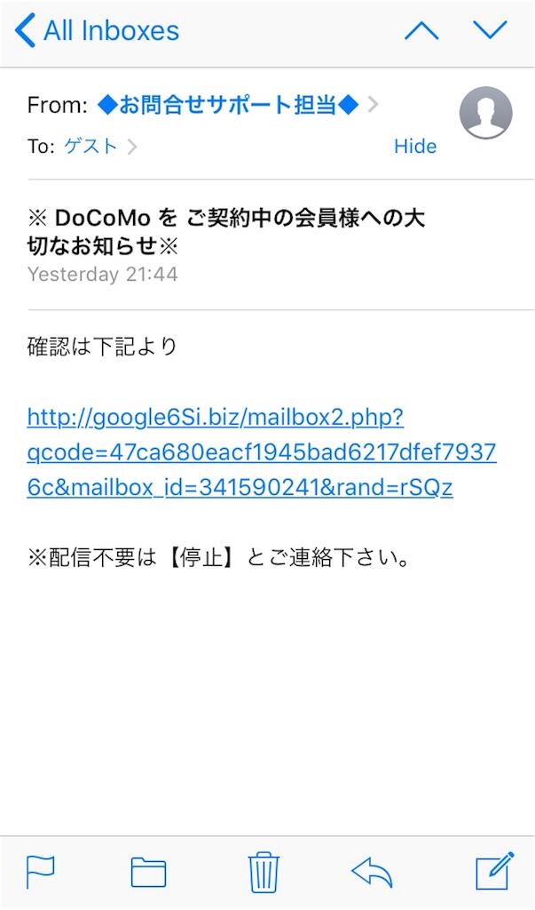 f:id:Fukuneko:20180228173324j:image