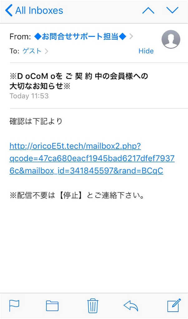 f:id:Fukuneko:20180228173327j:image