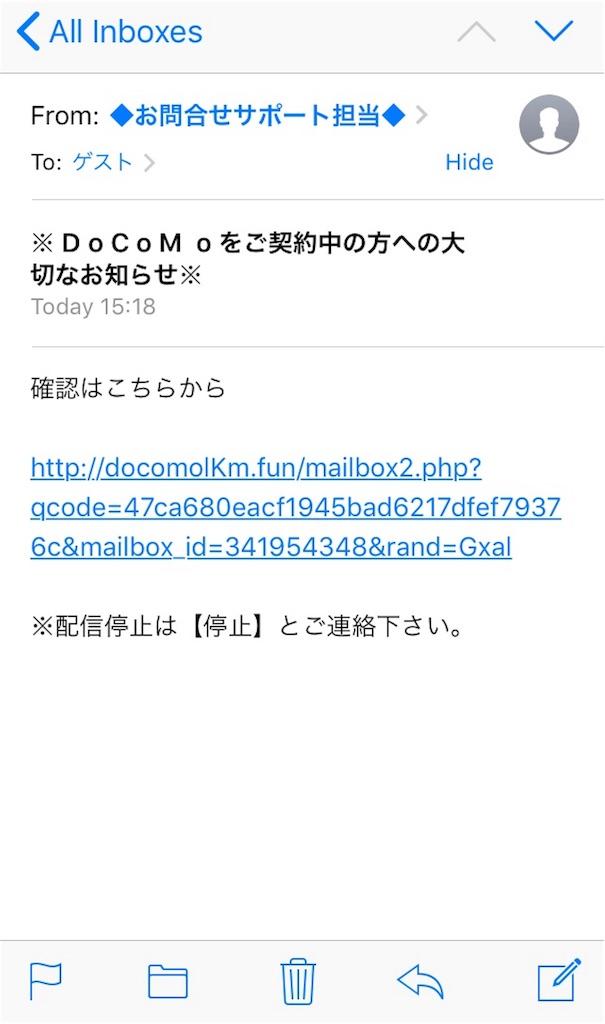 f:id:Fukuneko:20180228173331j:image