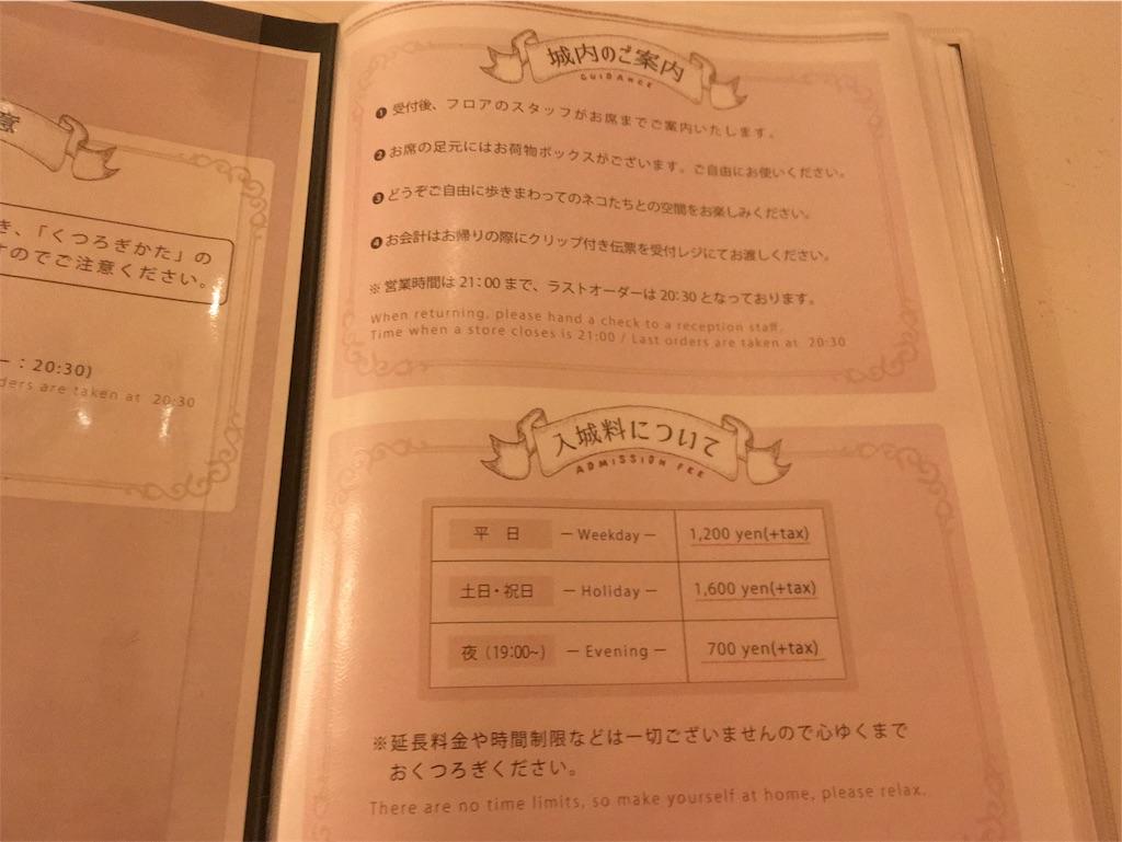 f:id:Fukuneko:20180304205928j:plain