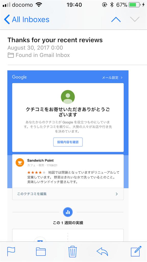 f:id:Fukuneko:20180308194247p:image