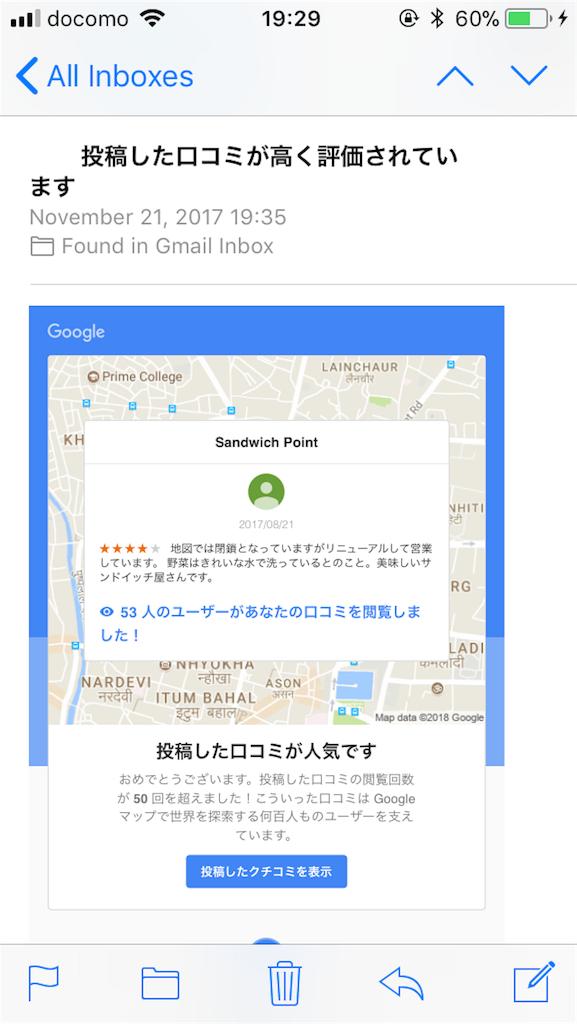 f:id:Fukuneko:20180308194318p:image