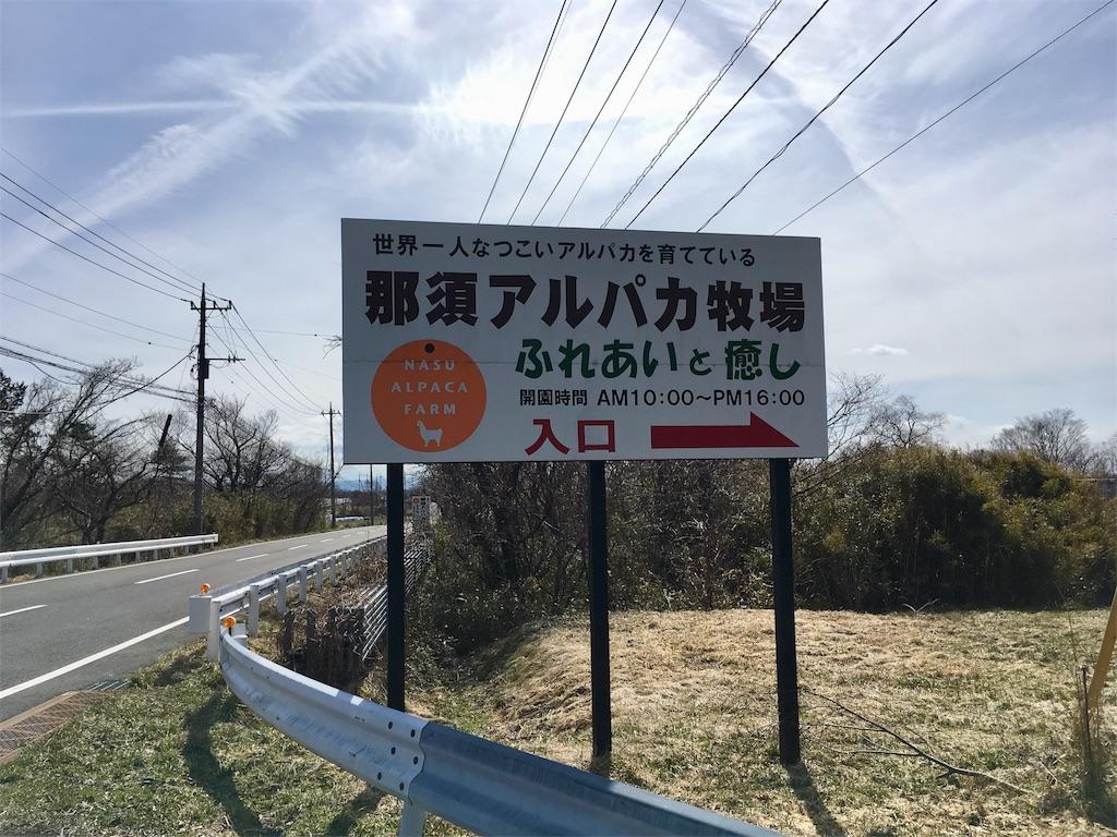 f:id:Fukuneko:20180326011235j:image