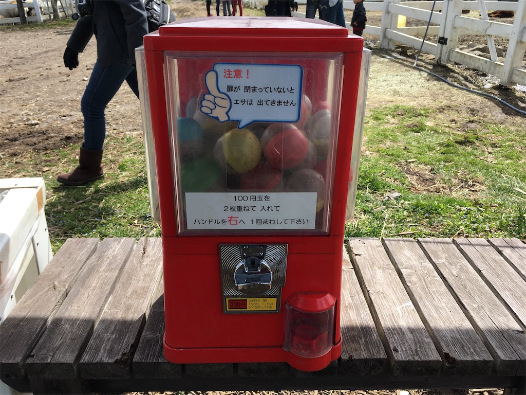 f:id:Fukuneko:20180326012022j:image