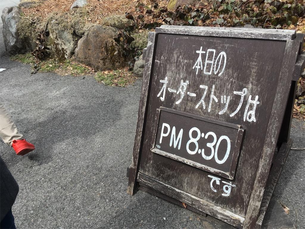 f:id:Fukuneko:20180326014721j:image