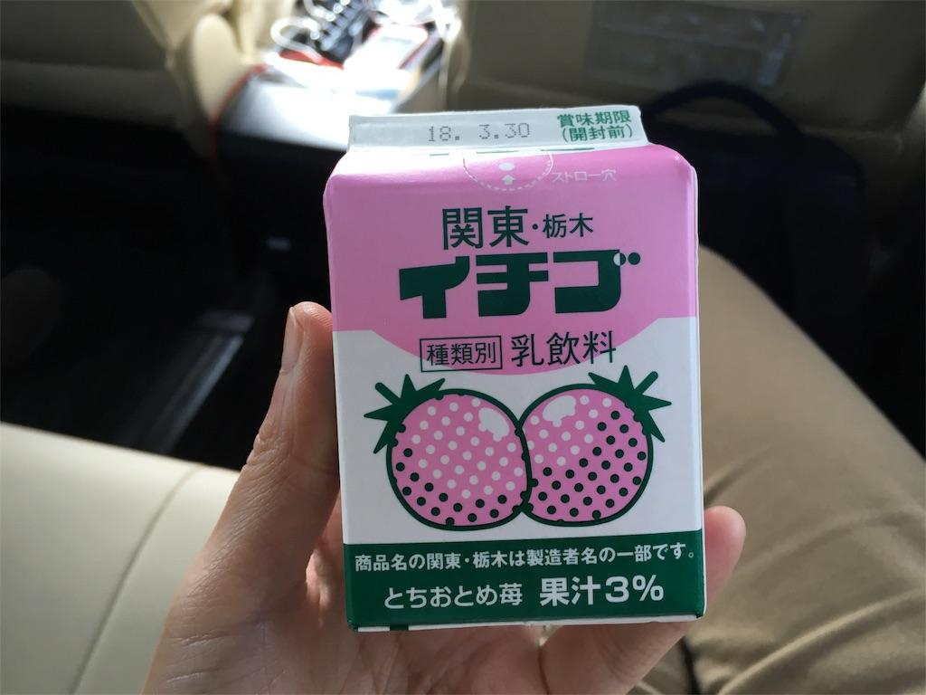 f:id:Fukuneko:20180326015010j:image