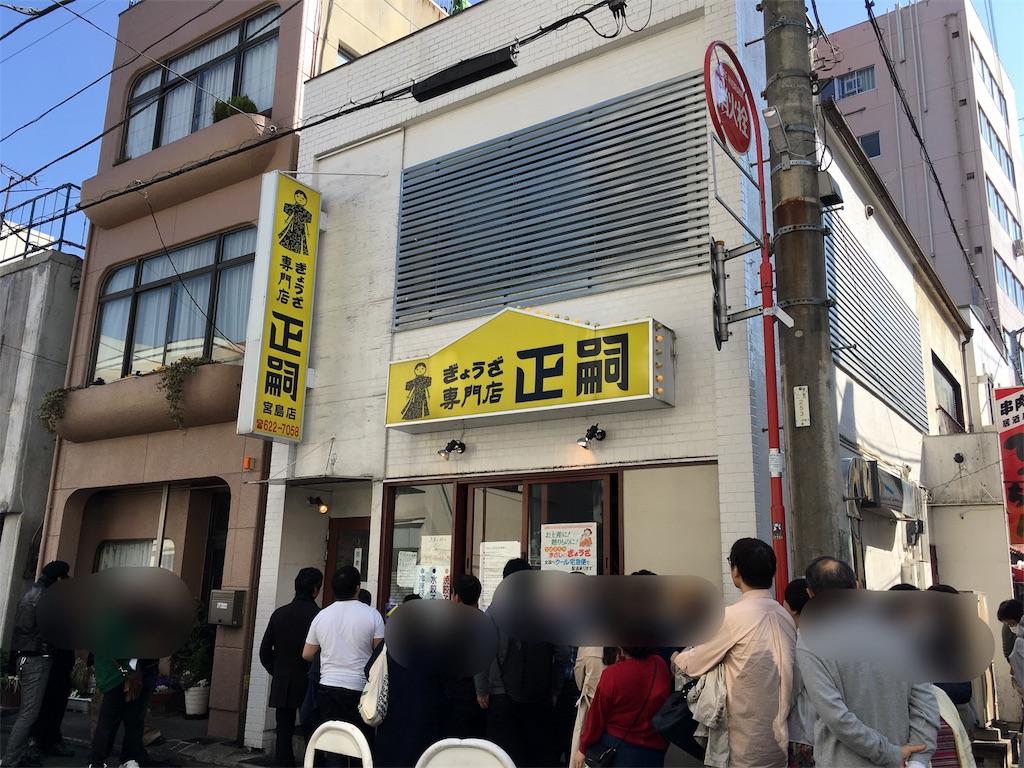 f:id:Fukuneko:20180330223348j:image