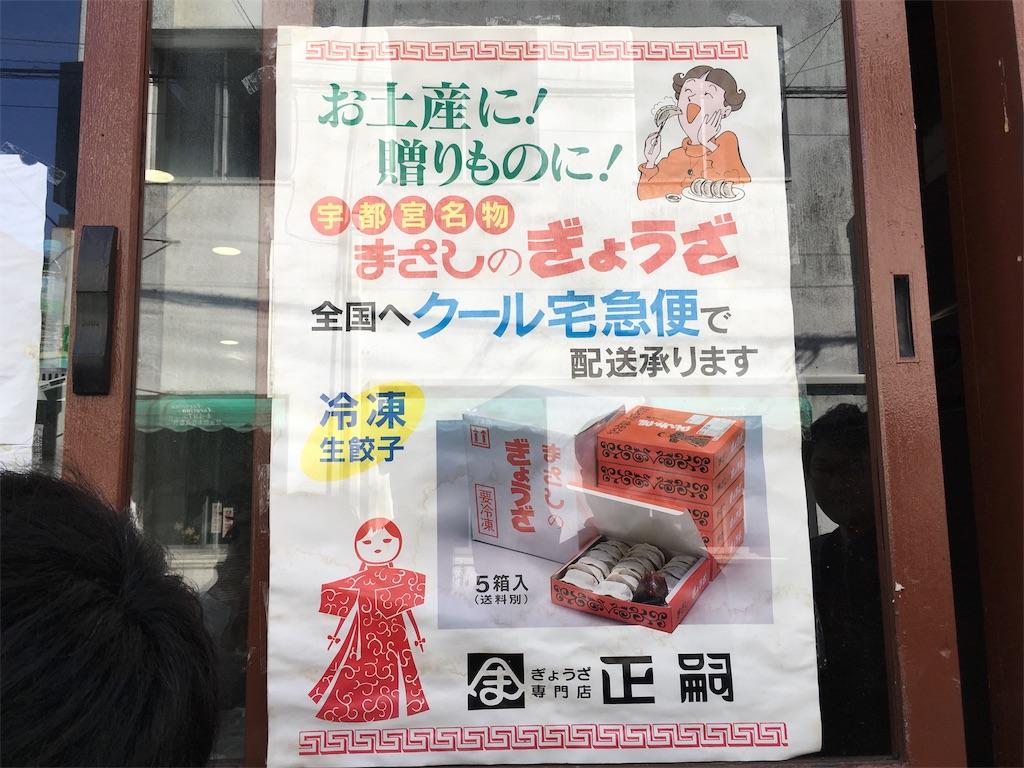 f:id:Fukuneko:20180330223507j:image