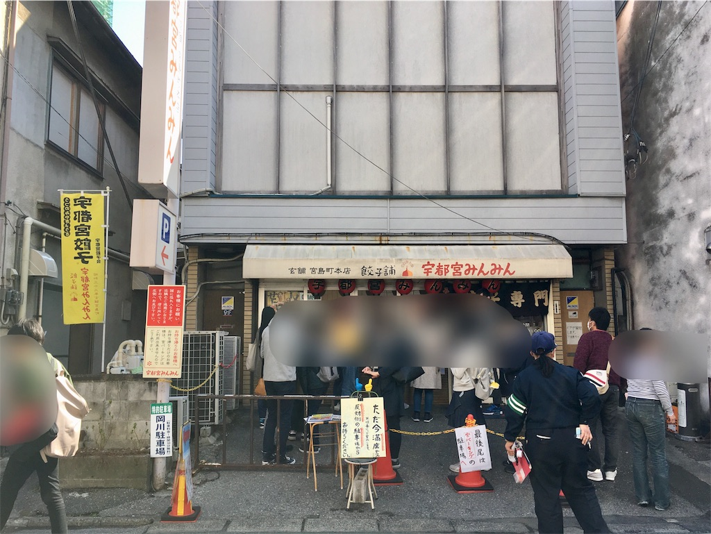 f:id:Fukuneko:20180330223756j:image