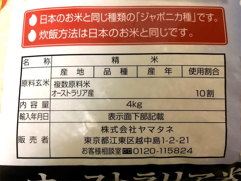 f:id:Fukuneko:20180331235637j:image