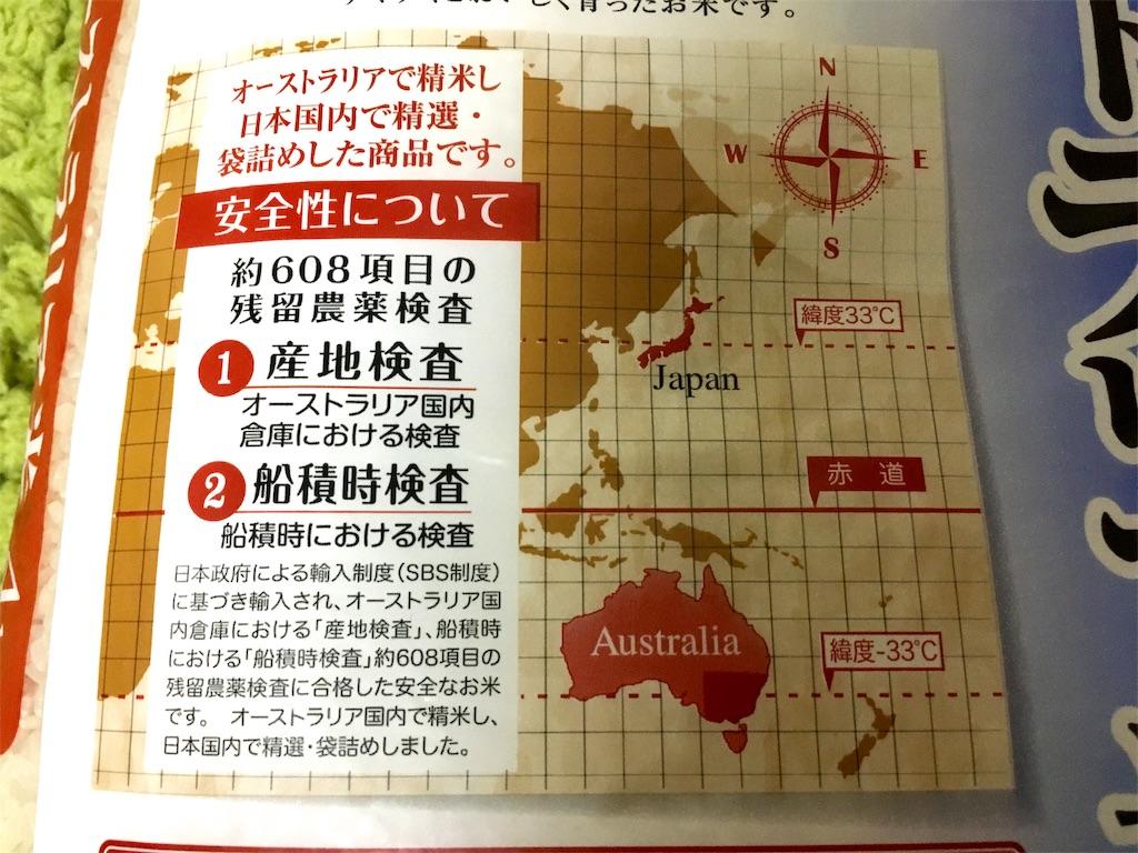f:id:Fukuneko:20180331235712j:image