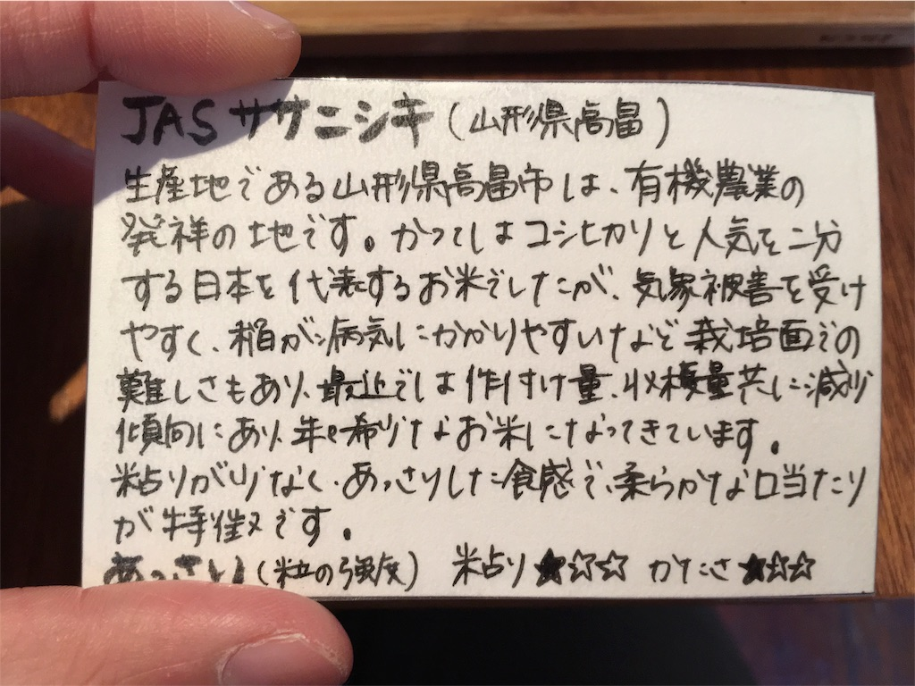 f:id:Fukuneko:20180401182536j:image