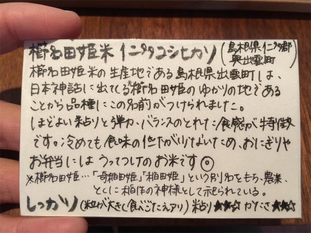 f:id:Fukuneko:20180401182601j:image