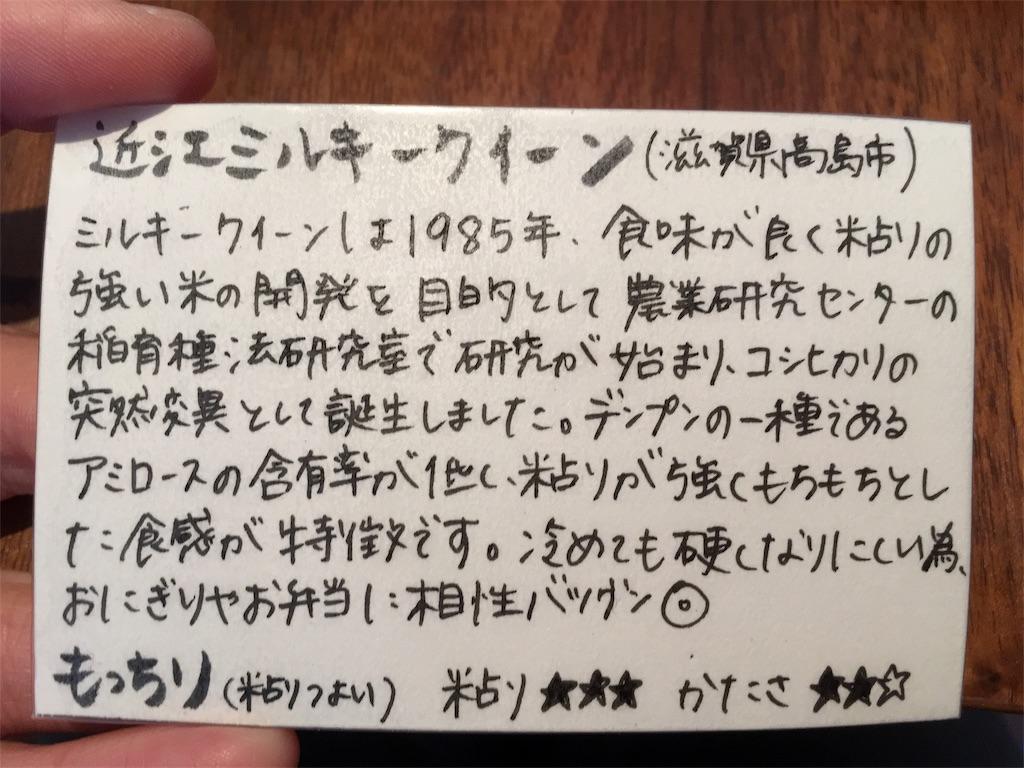 f:id:Fukuneko:20180401182618j:image