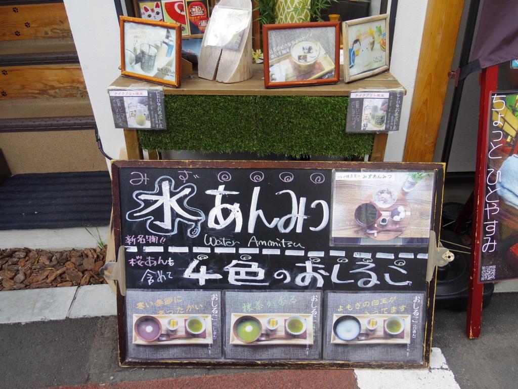 f:id:Fukuneko:20180410214749j:plain