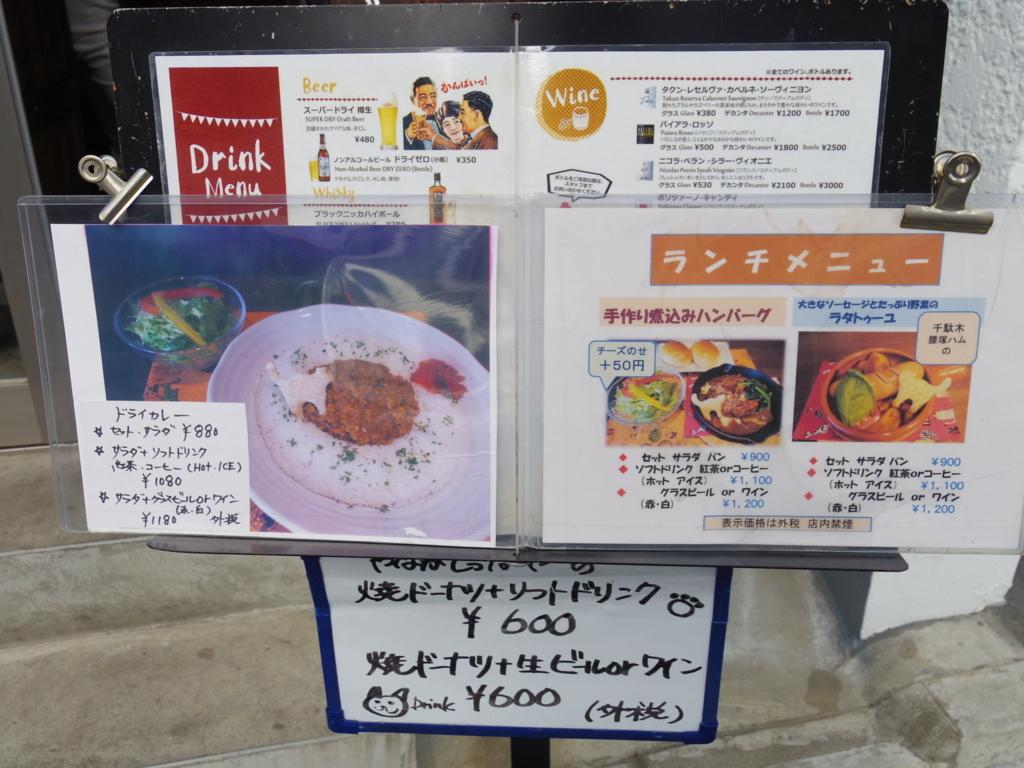 f:id:Fukuneko:20180410214752j:plain