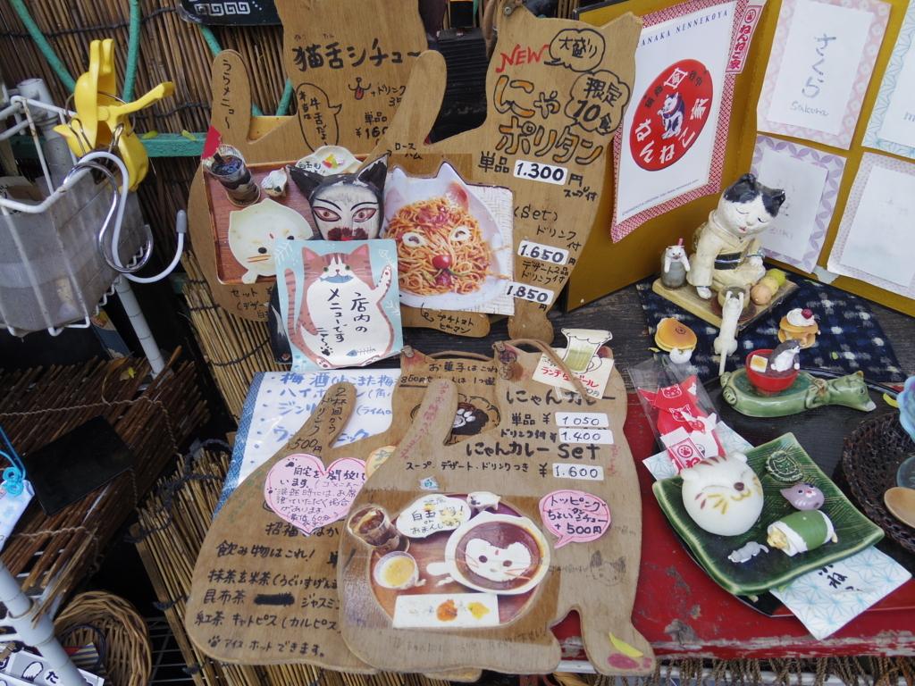 f:id:Fukuneko:20180410220337j:plain