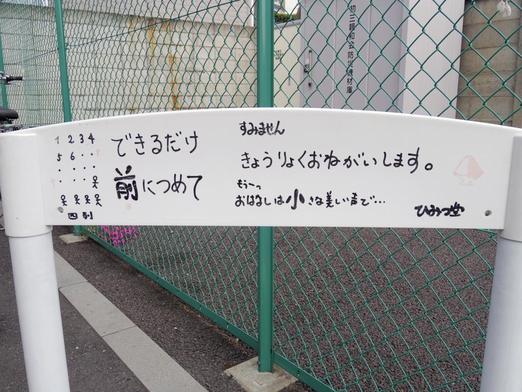 f:id:Fukuneko:20180410221043j:plain