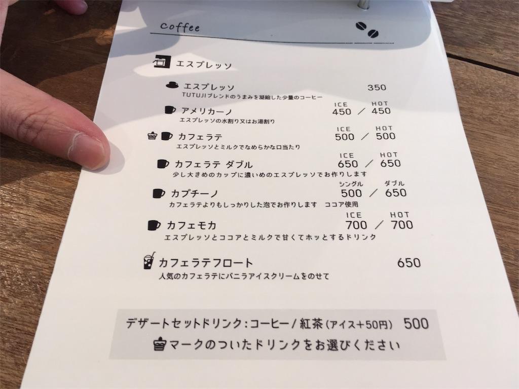 f:id:Fukuneko:20180410221801j:image