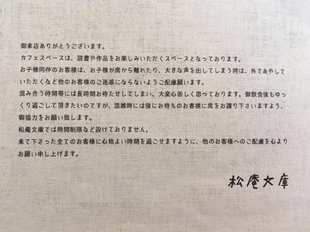 f:id:Fukuneko:20180410222137j:image