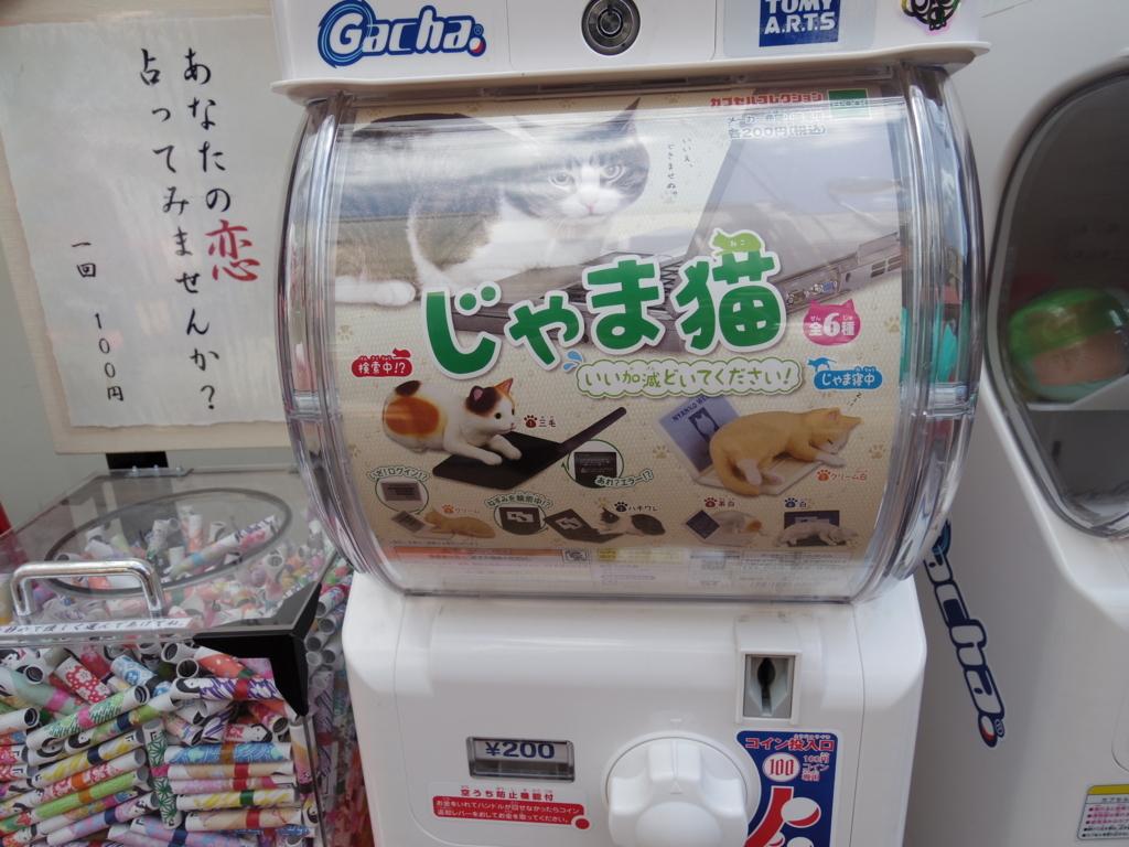 f:id:Fukuneko:20180410222418j:plain