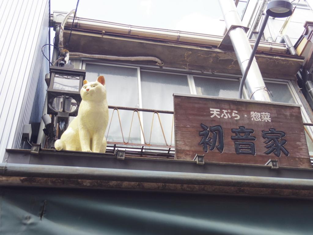f:id:Fukuneko:20180410222427j:plain