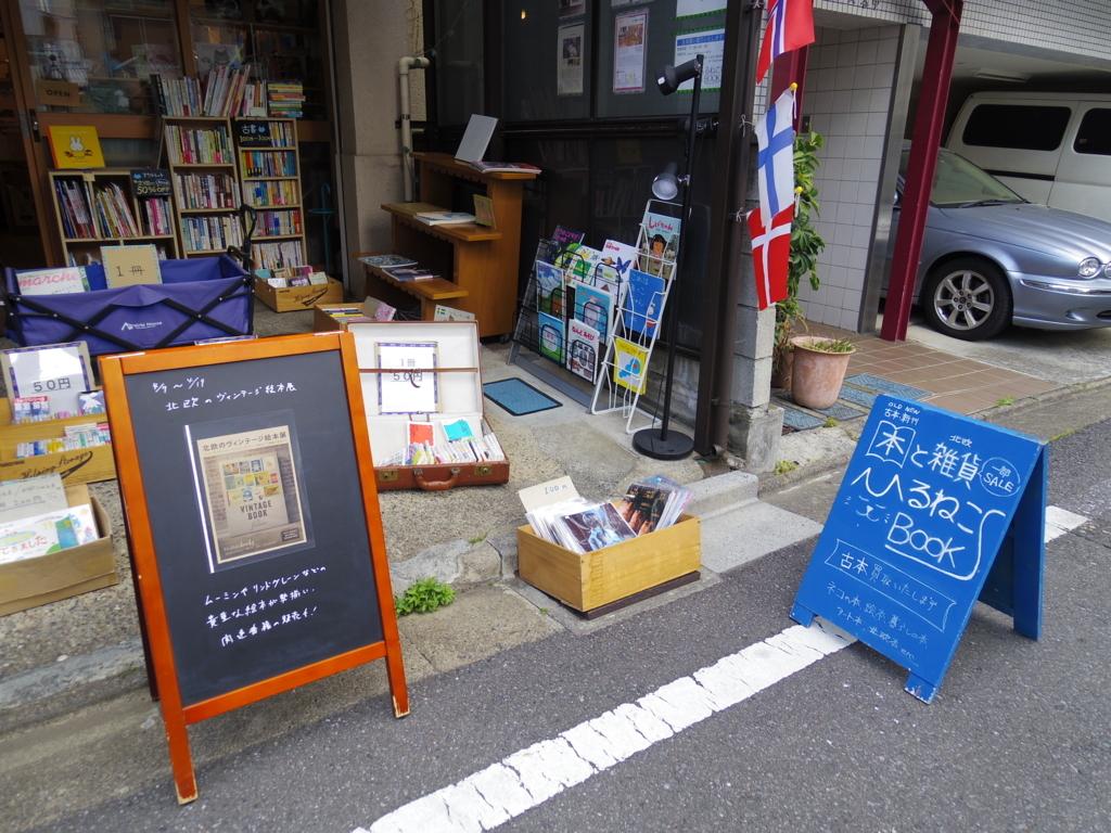 f:id:Fukuneko:20180410223238j:plain