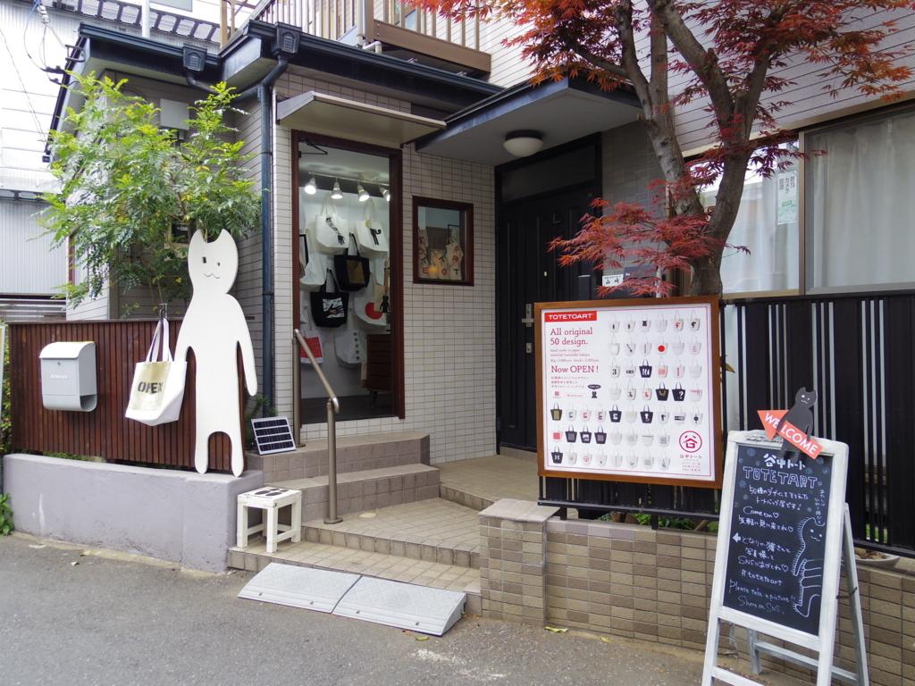 f:id:Fukuneko:20180410223732j:plain