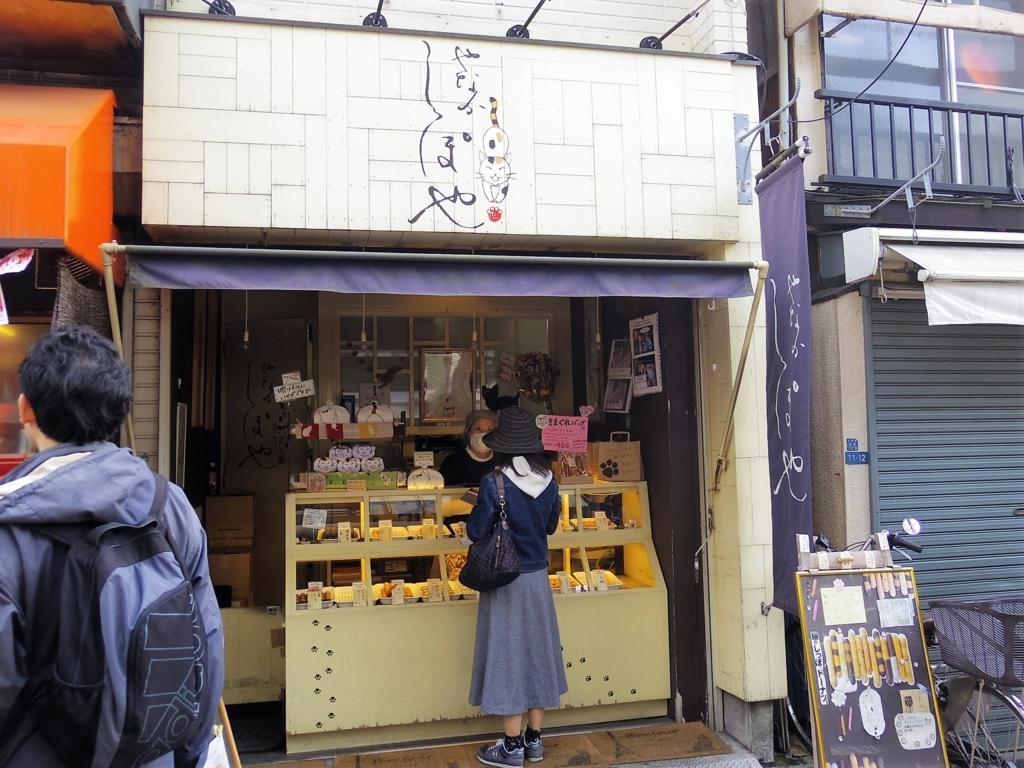f:id:Fukuneko:20180410225125j:plain