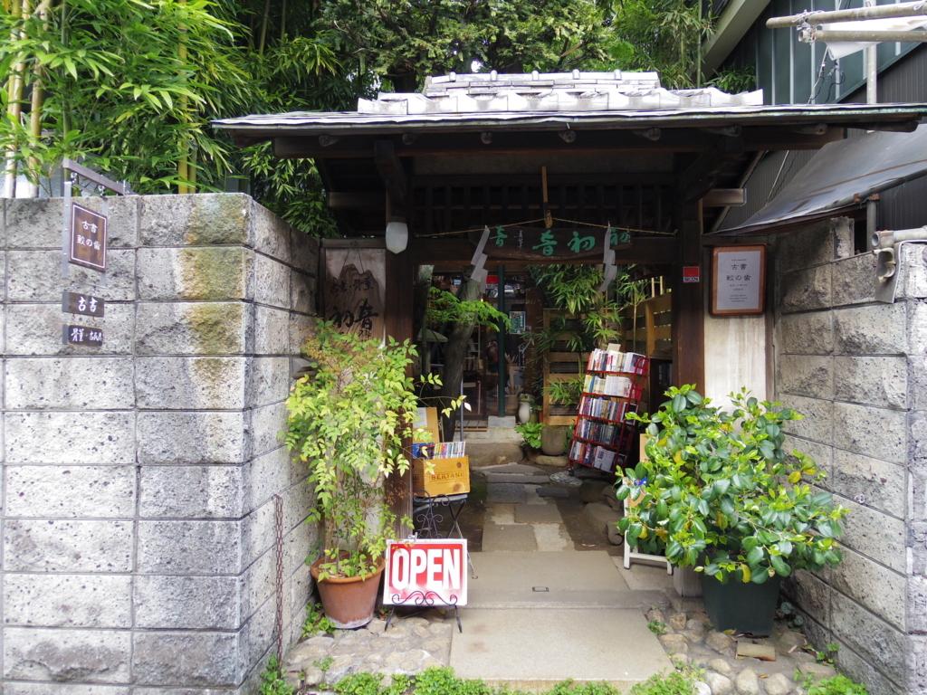 f:id:Fukuneko:20180410230749j:plain