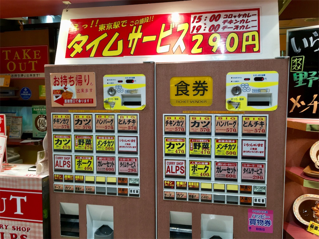 f:id:Fukuneko:20180415163935j:image
