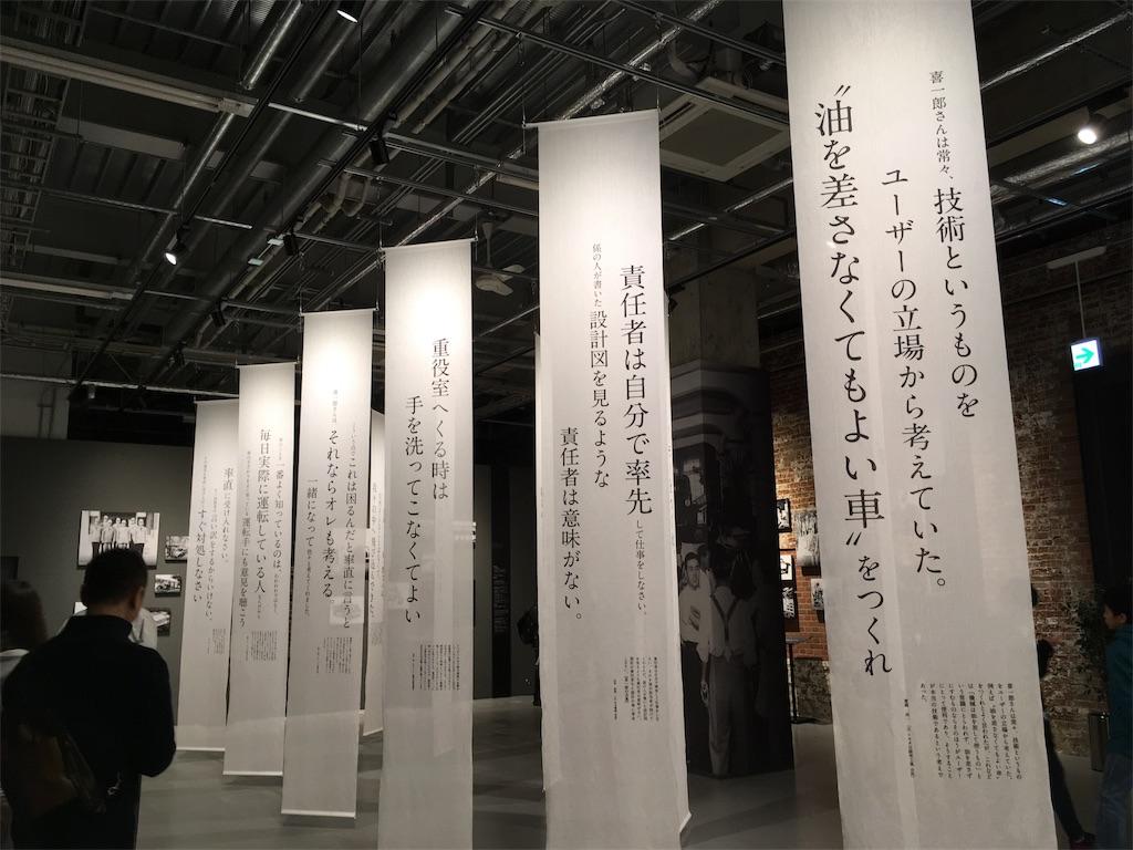 f:id:Fukuneko:20180415182320j:image
