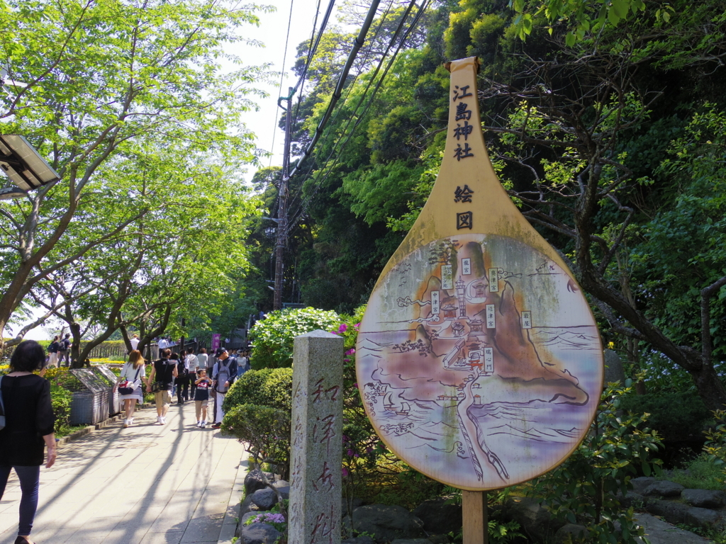 f:id:Fukuneko:20180426210639j:plain