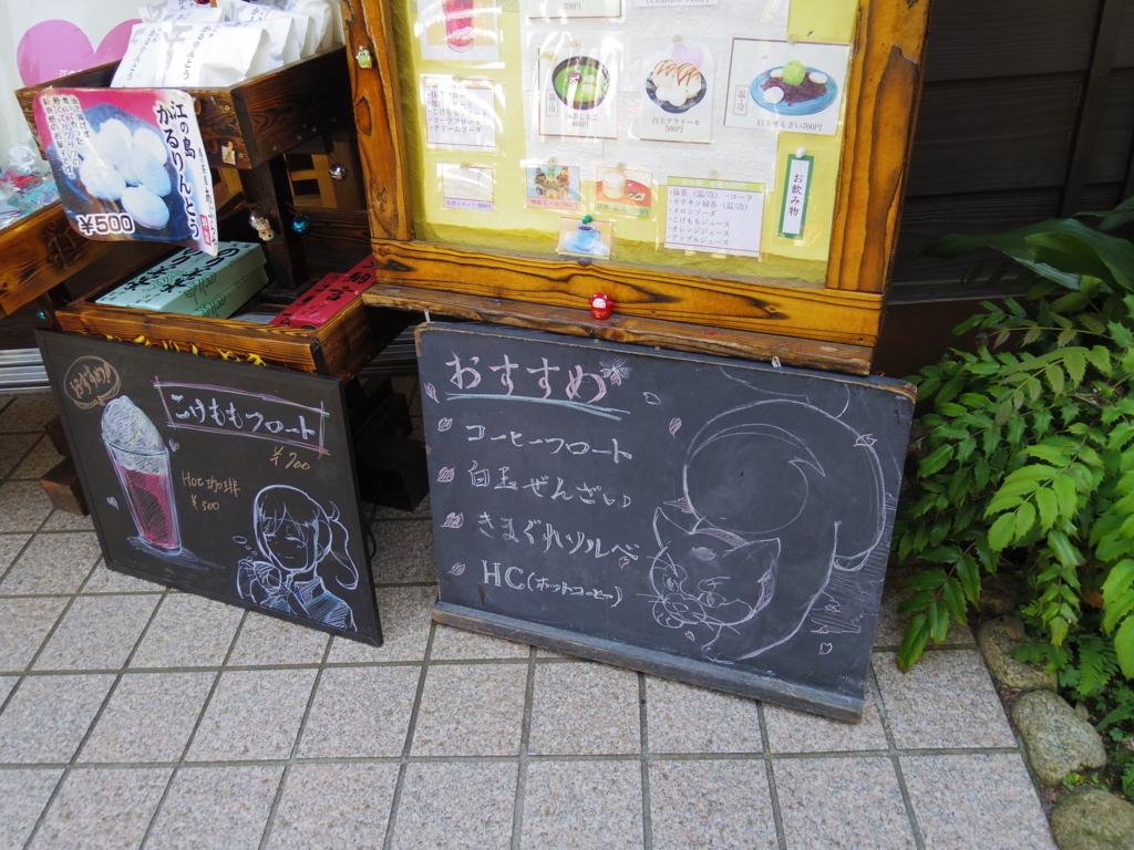 f:id:Fukuneko:20180426212503j:plain