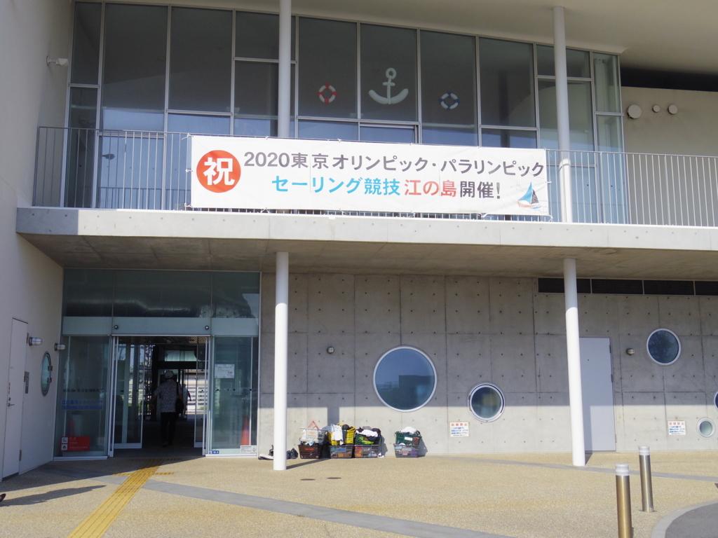 f:id:Fukuneko:20180426213712j:plain