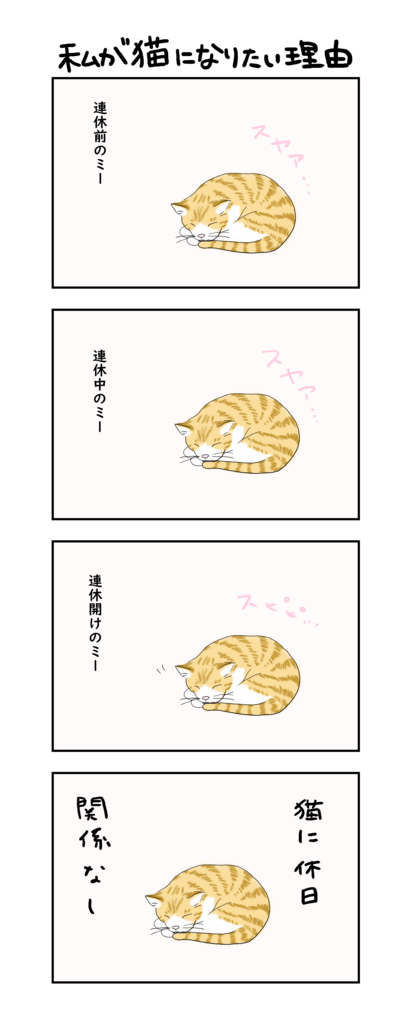 f:id:Fukuneko:20180429150506p:plain