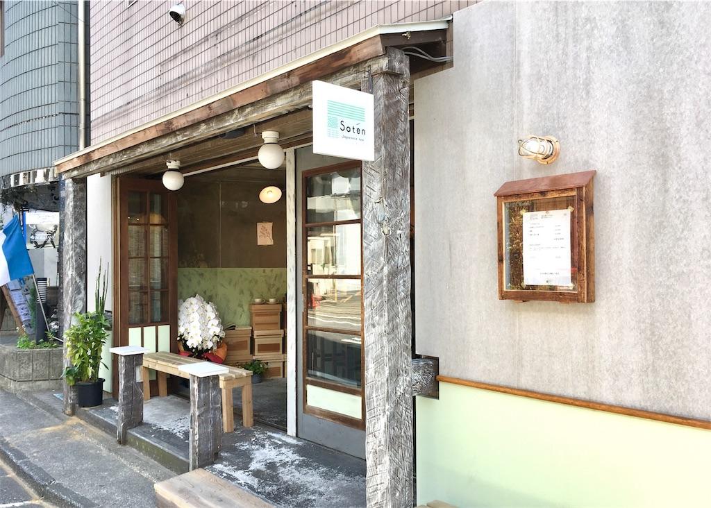 f:id:Fukuneko:20180430145648j:image