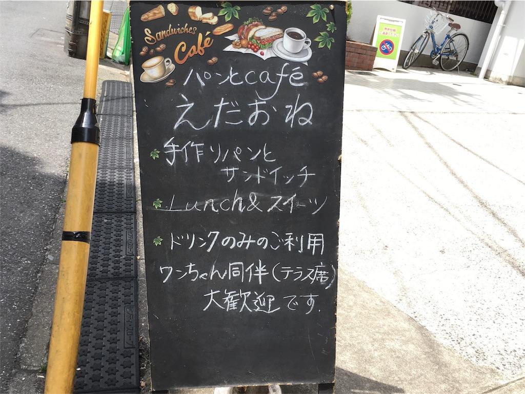 f:id:Fukuneko:20180503160825j:image